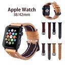 Apple Watch 38mm 42mm 交換バンド 本革 牛革 iwatchベルト アップルウォ...