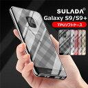Samsung Galaxy S9+ クリア ケース/カバー TPU 耐衝撃 格子 チェック シンプル メッキ ギャラ……
