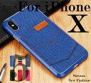 iPhone X ケース iPhone10 カバー iPhoneX おしゃれ アイフォンX ケース アイフォンXケース ス……