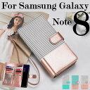Galaxy Note8 ケース docomo:SC-01K...
