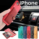iPhone XR iPhone X/XS iPhone XS Max ケース 背面保護 TPU+PUレザー 耐衝撃 軽量 スタンド機……
