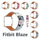 Fitbit Blaze 交換バンド 花柄 バンド 交換用ベ
