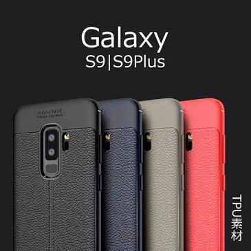 Samsung Galaxy S9 SC-02K SCV38 ケース GalaxyS9+ SC-03K SCV39 カバー シンプル かっこいい 高級感 ビジネス 男性 おすすめ 超軽量 新型 TPU素材 case カバー スマホケース キズ防止 ギャラクシー Galaxy S9+ s9 plus ケース S9ケース Galaxys9ケース