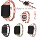 Apple Watch 38mm 42mm バンド iwat...