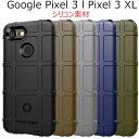 Google Pixel 3 ケース Google Pixel 3 XL ケース カバー スマホケース グーグル ピクセル3 高級感 無地 シリコン 耐衝撃 シンプル 保護ケース 上品 軽量 薄型 ビジネス 大人 手帳ケース Google Pixel3 ケース Google Pixel3 XLケース Pixel3XL ケース 背面カバー