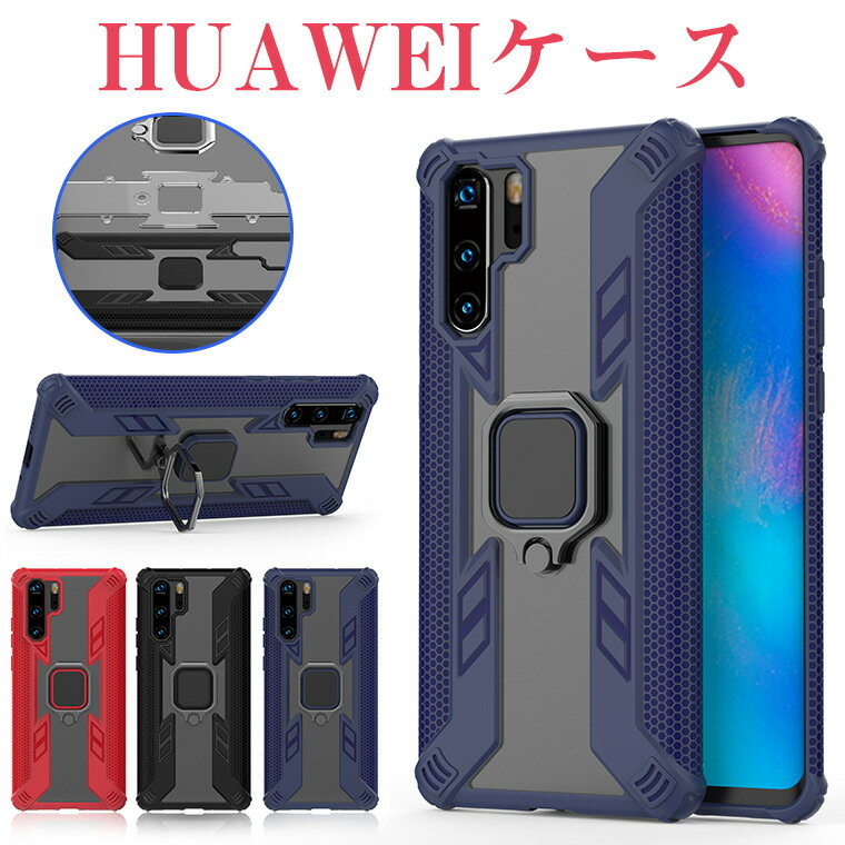 スマートフォン・携帯電話用アクセサリー, ケース・カバー huawei p30 lite au HWV32 huawei p30 pro docomo HW-02L huawei p30 tpu