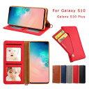 Samsung galaxy note10 ケース galaxy note10 plus galaxy note10+ ケース Galaxy S10 ケース Galaxy S10 Plus ケース galaxy s10+ ケ..