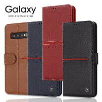 Galaxys10ケースGaraxys10+ケースGalaxyS10e手帳型スタンド機能カード収納メンズレディース携帯ケース手帳手帳型ケースかわいいオシャレマグネット天然革人気シンプルおすすめおしゃれスマートフォンケース保護ケース