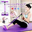 トレーニングチューブ 強化版 トレーニングチューブ 強度別筋肉トレーニング 筋トレチューブ 腹筋マシ...