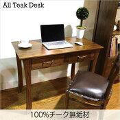 チークコルベッティデスクアジアン家具机パソコンデスクテーブルコンソール木製無垢天然木北欧