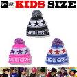 ニューエラ キッズ ニットキャップ NEW ERA KIDS CAP ニューエラー キッズサイズ NEWERA ポンポン ニット帽 ベビー ジュニア ヒップホップ ダンス 衣装 子供用 男の子 女の子 ニューエラキッズ 帽子 チャイルド CHILD
