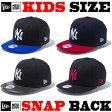 ニューエラ キッズ スナップバック キッズ 帽子 NY NEW ERA KIDS CAP ニューエラー キッズサイズ NEWERA ヤンキース SNAPBACK ベビー ジュニア ヒップホップ ダンス 衣装 子供用 男の子 女の子 チャイルド CHILD