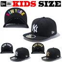 ニューエラ キッズキャップ NEW ERA KIDS ニューエラキャップ NEWERA 帽子 NY ベビー 衣装 子供 キッズサイズ チャイルド 男の子 女の子 CHILD つば あす楽 ニューエラー