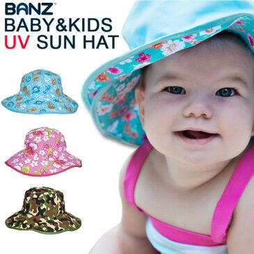 ベビー用 子供用 UV帽子 BANZ リバーシブル UV HAT 赤ちゃん 紫外線対策 UVカット バンズ 迷彩 キャップ お出かけ 紫外線 タレ付 かわいい 赤ちゃん キッズ 紫外線防止 ハット おしゃれ 日よけ 帽子 男の子 女の子