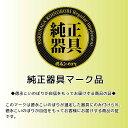 こいのぼり 千寿 鯉のぼり 2.5m 鯉4色7点 庭園用 スタンドセット 徳永鯉 千寿鯉 徳永 3
