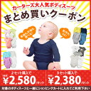 0914_body_sale_11