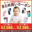 0914_body_sale_12
