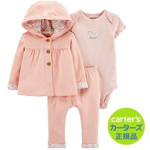 カーターズ 【Carter's】人気のボディースーツも入った便利でお得な3点セット(ピンクバニー)コットンオール 出産祝い ボディースーツ パンツ ロンパース 女の子 ガール