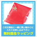 Gift_wrap_01a1