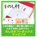 Gift_wrap_03a4