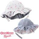 オシュコシュ (OshKosh)日差しの強い日のお出掛けにオススメ!リバーシブルハット(フラワー)帽子/ハット/キャップ/女の子/カーターズ  bodyrec