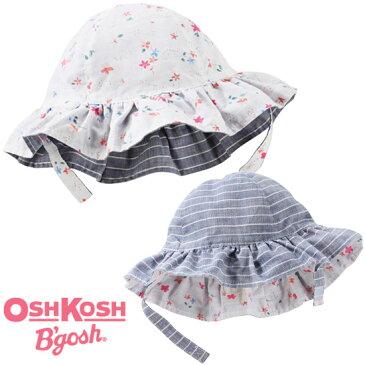 オシュコシュ (OshKosh)日差しの強い日のお出掛けにオススメ!リバーシブルハット(フラワー)帽子/ハット/キャップ/女の子/カーターズ