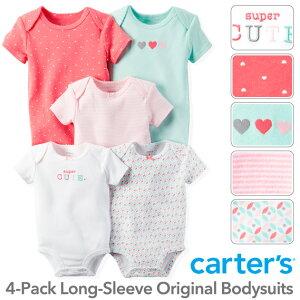 【残り18M,24Mのみ】カーターズ 半袖 5枚組 ロンパース(Super Cute)【ボディスーツ ベビー ボディースーツ Carter's 下着 肌着 短肌着 出産祝い 女の子 セット割】