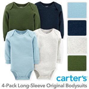 カーターズ 長袖 4枚組 ロンパース(Natural Boy デザイン)セット割 ボディスーツ ベビー ボディースーツ Carter's 下着 肌着 短肌着 出産祝い 男の子