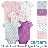 カーターズ 半袖 5枚組 ロンパース(Modern Girl デザイン)セット割 ボディスーツ ベビー ボディースーツ Carter's 下着 肌着 短肌着 女の子 出産祝い