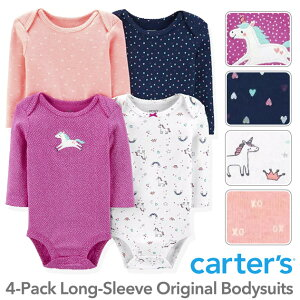 カーターズ 長袖 4枚組 ロンパース(Unicorn & Heart デザイン)セット割 ボディスーツ ベビー ボディースーツ Carter's 下着 肌着 短肌着 出産祝い 女の子