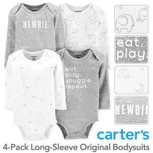 カーターズ 長袖 4枚組 ロンパース(Newbie デザイン)セット割 ボディスーツ ベビー ボディースーツ Carter's 下着 肌着 短肌着 出産祝い 男の子
