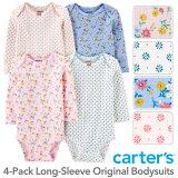 カーターズ 長袖4枚組 ロンパース(Spring Flowerデザイン)セット割 ボディスーツ 女の子