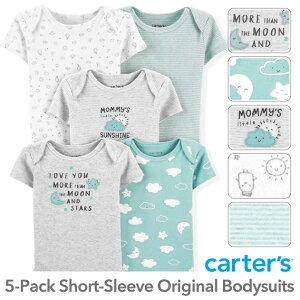 カーターズ 半袖 5枚組 ロンパース(Clouds デザイン)セット割 ボディスーツ ベビー ボディースーツ Carter's 下着 ロンパス 短肌着 男の子 出産祝い