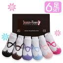 \送料無料/ジャージートー【Jazzy Toes】 出産祝いにオススメ!赤ちゃん用靴下6足セット(スペクテー...