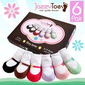 ジャージートー【Jazzy Toes】 出産祝いにオススメ!赤ちゃん用靴下6足セット(メリージェーン)