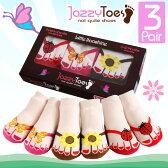 ジャージートー【Jazzy Toes】 出産祝いにオススメ!赤ちゃん用靴下3足セット(リトルサンシャイン)