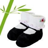 【出産祝い ベビー ソックス 】 ★ Jazzy Toes【ジャージートー】★フォーマルドレスやロンパースに合わせて♪ 優しい肌触りの竹繊維を使用(メリージェーン in ブラック)