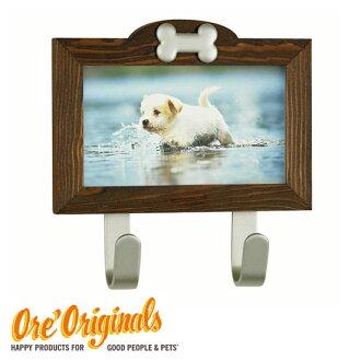★ O.R.E 原件 ★ 相框用 Redhook (狗、 鉛、 皮帶、 鉤子、 壁飾、 相框)