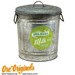 OREオリジナルス(ORE Originals)お洒落でレトロなバケツ型 金属製 おやつ入れ/フードストッカー(Melrose Milk)【おやつ入れ フードストッカー 容器】(2020WS-W)