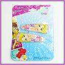 メール便可【ディズニー】プリンセス 2Pヘアクリップ(ラプンツェル) G19878 ヘアーアクセサリー 髪飾り ヘアゴム カチューシャ おしゃれ かわいい 女の子 グッズ Disneyzone