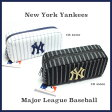 メール便可【ニューヨーク ヤンキース】BOXペンケース 45506-45507 クラックス キャラクター グッズ ステーショナリー 文具 文房具 筆箱 ペンポーチ ぬいぐるみ 男の子 かっこいい メジャーリーグ ベースボール 野球 MLB あす楽