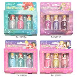 ネコポス可 ディズニー プリンセス はがせるマニキュア 3本セット 粧美堂 女の子 キッズ コスメ プチギフト キャラクター あす楽