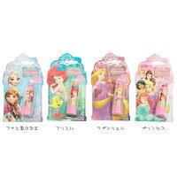 ネコポス可 ディズニープリンセス リップスティック SHO-BI リップクリーム かわいい プレゼント 子供用化粧品 キャラクター グッズ あす楽