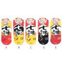 ネコポス可 レディース 靴下 おもしろ ソックス 七味唐辛子 9605 日本製 面白い かわいい くるぶし ソックス キングオリジナル あす楽