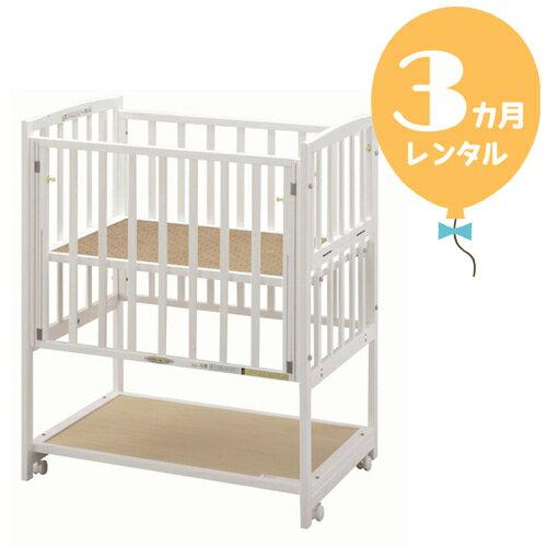 【レンタル3カ月】ハイタイプベッド ツーオープンSS型 ホワイト 往復送料無料!【レンタル】b463
