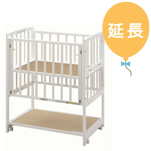 【レンタル延長1カ月】ハイタイプベッド ツーオープンSS型 ホワイト b463