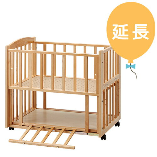 【レンタル延長1カ月】ツーオープンベッド b-side mini SS型 ナチュラル b192
