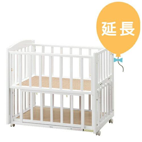 【レンタル延長1カ月】ツーオープンベッド b-side mini SS型 ホワイト b130