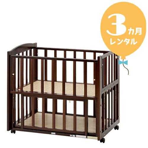 【レンタル3カ月】ツーオープンベッド b-side mini SS型 ダークブラウン(内寸60×90cm) 往復送料無料!【レンタル】b519