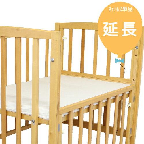 【レンタル延長1カ月】SS型ベッド用固綿マット 60×90cm 【レンタル】m110